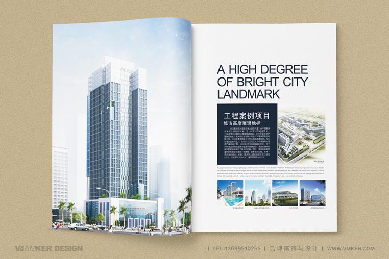方大新材料(江西)有限公司是由方大集团股份有限公司与香港俊佳集团有限公司共同投资兴建的中外合资企业,注册资金1200万美元,生产厂建筑面积达60000平米, 是我国目前规模最大的的新型建材生产企业之一,属于江西省重点企业和国家高新技术企业。 方大新材料(江西)有限公司自成立以来,一直致力于金属幕墙装饰产品的研究开发,现已形成集产品研发、生产、销售、服务于一体的大型铝板生产加工基地。拥有氟碳喷涂铝单板、金属吊顶、纳米自洁氟碳喷涂铝单板、仿石材氟碳喷涂铝单板、共挤工艺铝塑复合板、防火铝塑复合板、铝蜂窝板、保温