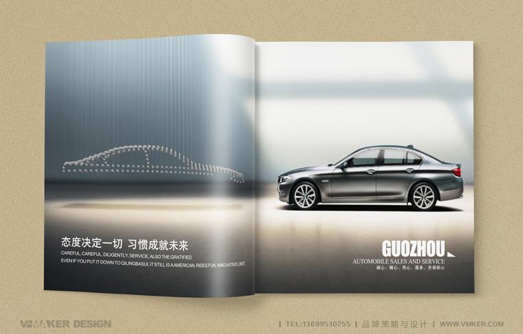 唯美客广告设计公司——南昌vi设计_南昌画册设计