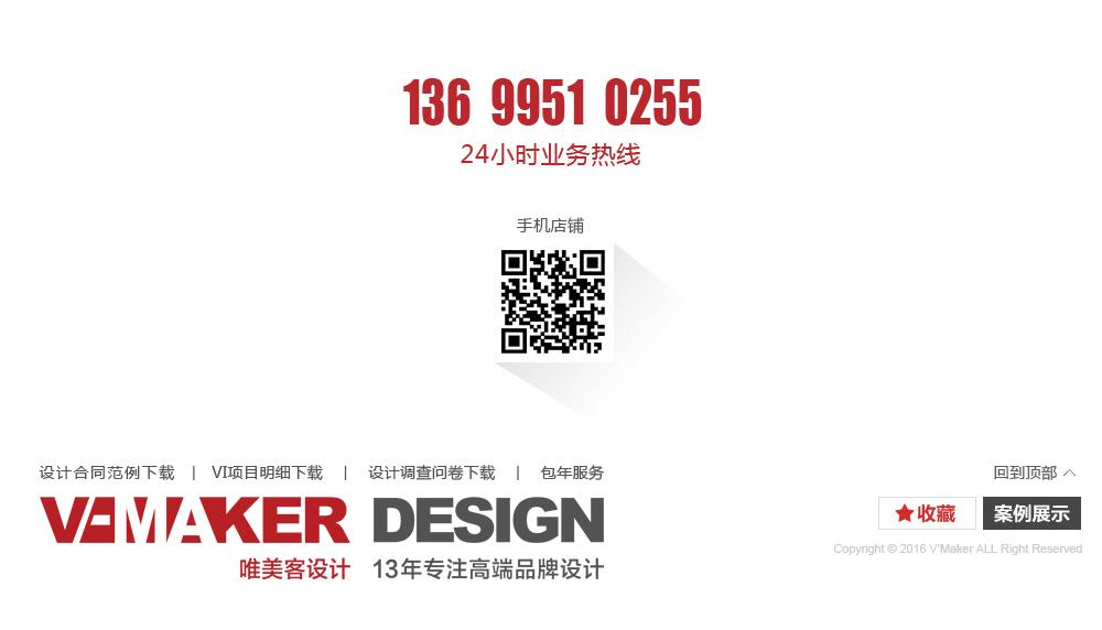 南昌广告设计