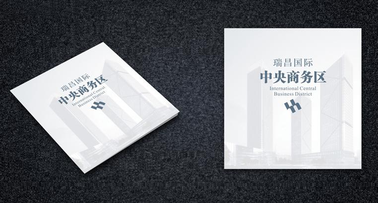 唯美客广告设计公司——南昌vi设计